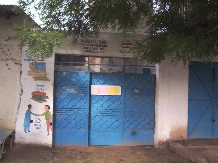 The entry to Markas al Nour, circa 2005